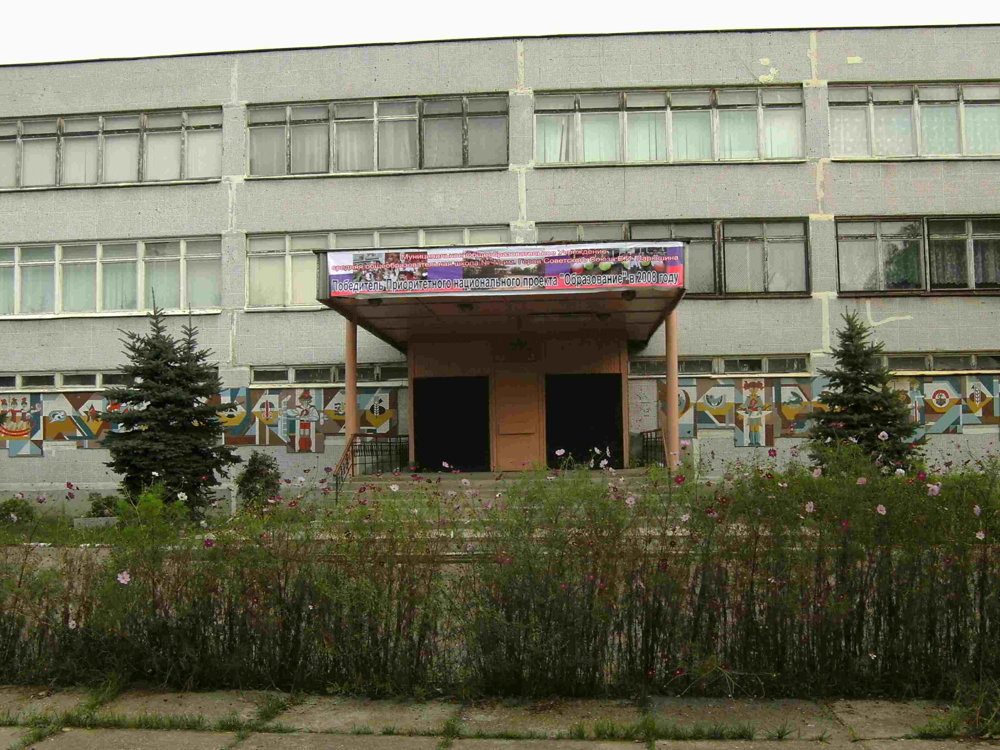 Федеральный центр двойных технологий союз 25 фотография